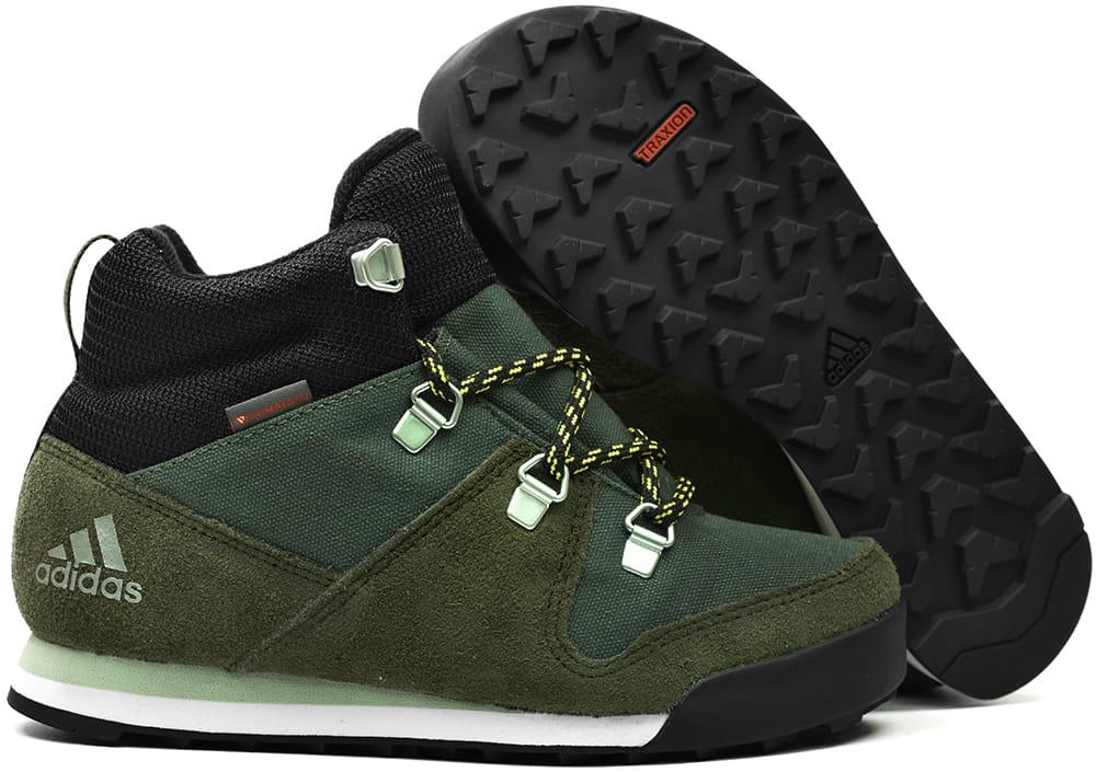buty zimowe adidas 36 internetowy Darmowa dostawa!